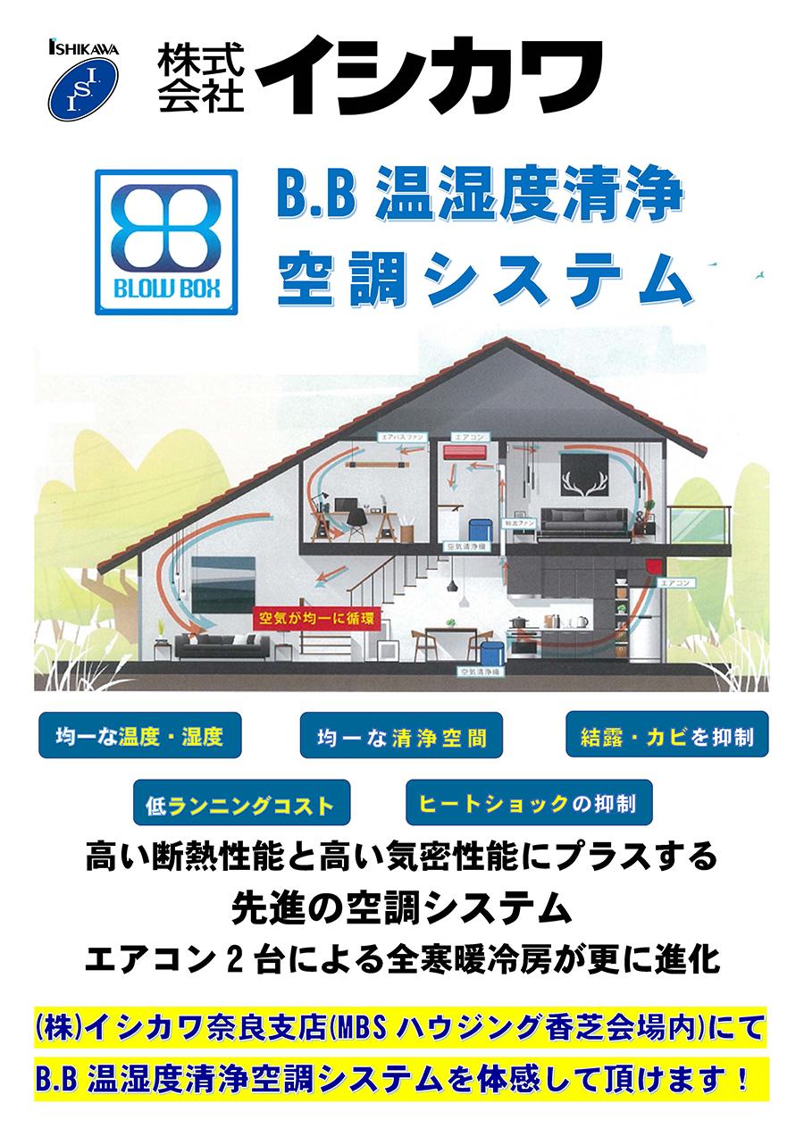 ishikawa_kashiba20210430_03.jpg