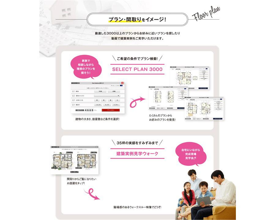 ichijou_wakayama20210528_01.jpg