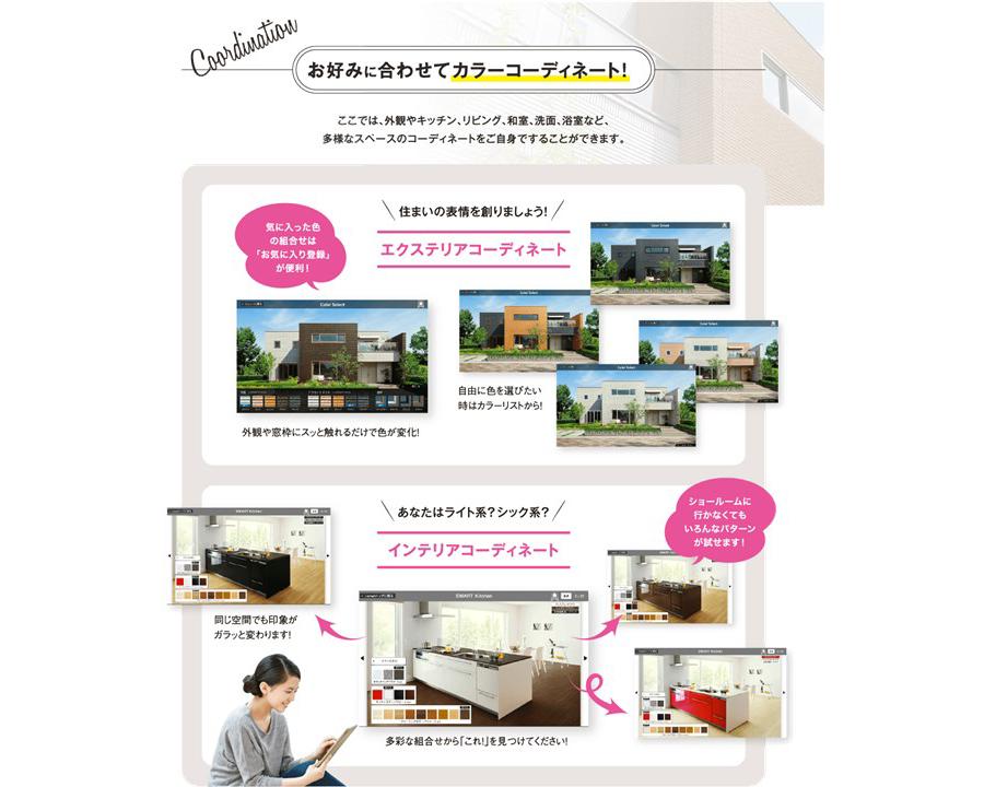 ichijou_wakayama20210528_02.jpg