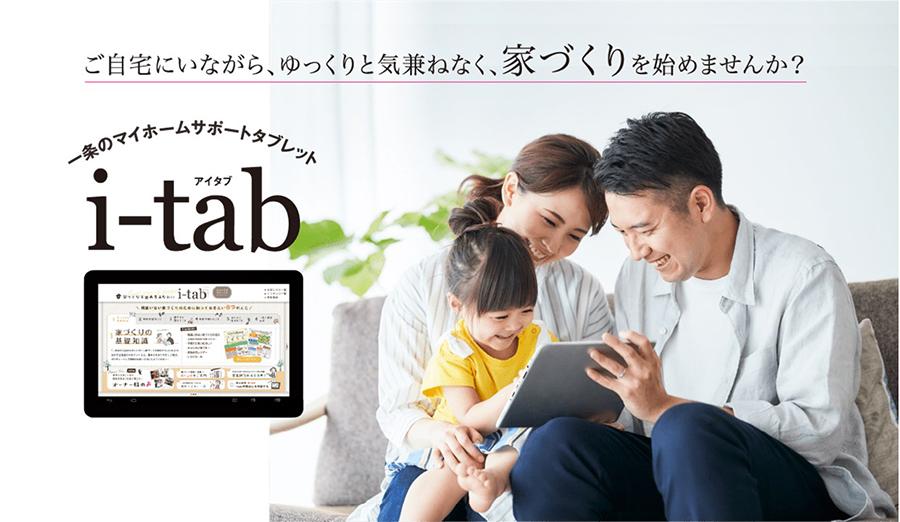 itijo_wakayama_20210625_01.JPG