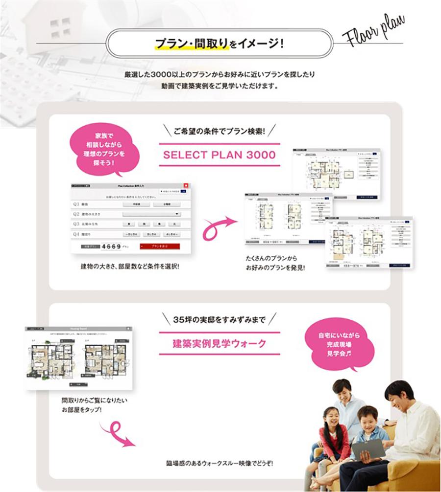 itijo_wakayama_20210625_03.JPG