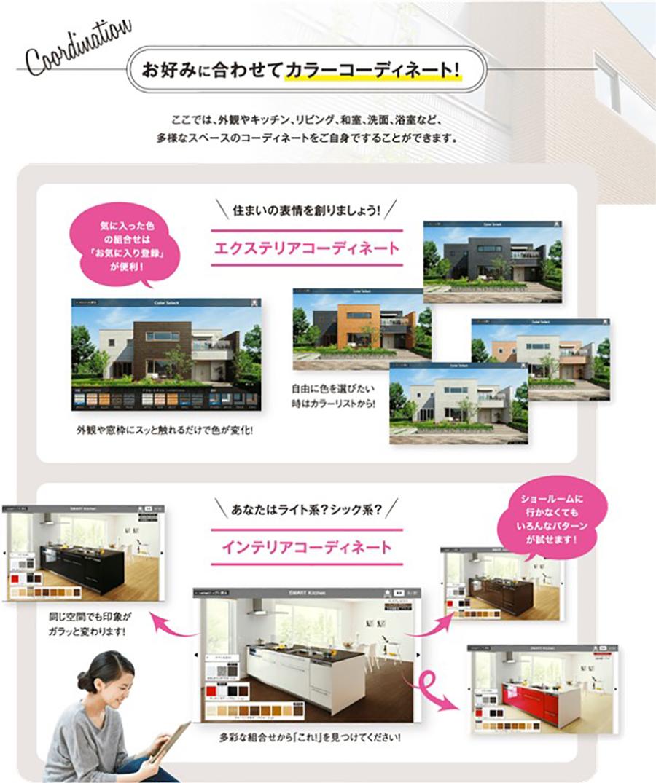 itijo_wakayama_20210625_02.JPG