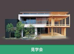 sumirin_kashiba20181026.jpg