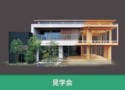 sumirin_wakayama180720.jpg